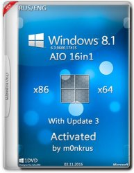 Windows 8.1 with Update 3 -16in1- (AIO) activated by m0nkrus