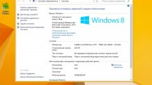 Windows 8.1 with Bing (SL, Core, Pro) Dallas_page 6.3.9600.17031.AMD64FRE.WINBLUE_GDR.140221-1952 (Ru)
