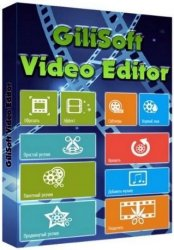 GiliSoft Video Editor 12.2.0 RePack (& Portable) by TryRooM