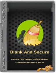 Blank And Secure 5.31 Portable