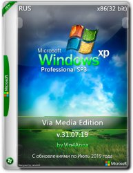Windows XP Pro SP3 x86 Update v.31.07.19 Via Media Edition (2019) RUS