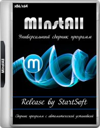 MInstAll Release by StartSoft 17-2019