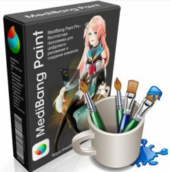 MediBang Paint Pro 25.4 RePack (& Portable) by elchupacabra