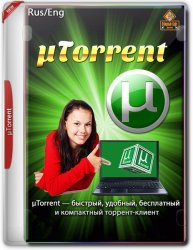 uTorrent 3.5.5 Build 45798 Stable RePack (& Portable) by KpoJIuK