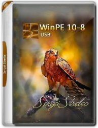 WinPE 10-8 Sergei Strelec (x86/x64/Native x86) 2020.09.15 (Ru)