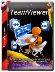 TeamViewer 15.7.6.0 RePack (& Portable) by elchupacabra