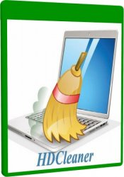 HDCleaner 1.311 + Portable