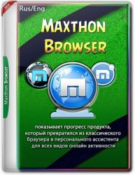 Maxthon Browser 6.1.0.2000 Final + Portable