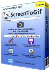 ScreenToGif 2.27 + Portable