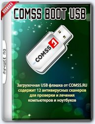 COMSS Boot USB 2019-11 (Ru/En)
