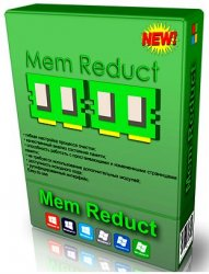 Mem Reduct 3.3.5 (& Portable) RePack by elchupacabra