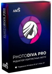 PhotoDiva Pro 2.0 RePack (& Portable) by elchupacabra