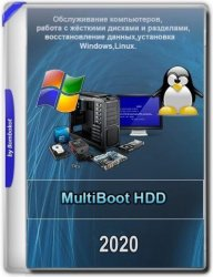 MultiBoot HDD 2020