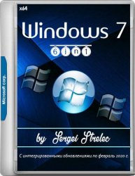 Windows 7 SP1 7601 (6in1) Sergei Strelec x64
