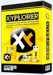 XYplorer 20.90.0700 RePack (& Portable) by TryRooM