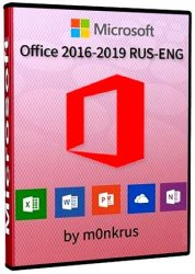 Office 2016-2019 build 2002 RUS-ENG x86-x64 (AIO)