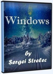 Windows 8.1 6.3 (build 9600.19697) x86/x64 (24in2) Sergei Strelec (Ru)