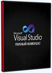 Microsoft Visual C++ AIO Runtime Libraries Full Pack by Anonymous (02.06.2020)