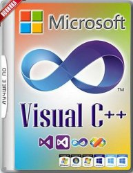Microsoft Visual C++ 2005-2008-2010-2012-2013-2019 Redistributable Package Hybrid x86 & x64 (03.06.2020)