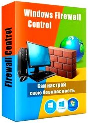 Malwarebytes Windows Firewall Control 6.3.0.0 RePack (& Portable) by elchupacabra