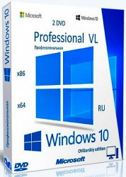 Microsoft® Windows® 10 Professional VL x86-x64 2004 20H1 RU by OVGorskiy® 07.2020 2DVD