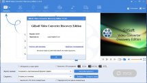 GiliSoft Video Converter Discovery Edition 11.0.0 RePack (& Portable) by elchupacabra