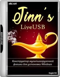 Конструктор Jinn'sLiveUSB 8.11 by Eagle123 (Ru/En)