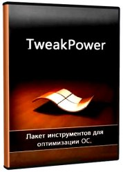 TweakPower 1.168 + Portable