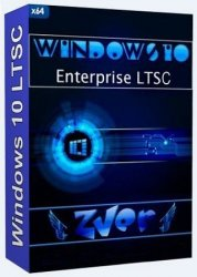 Zver Windows 10.0.17763.1518 Enterprise LTSC Version 1809 x64 (Ru)