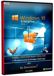Windows 10 Enterprise x64 20H2.19042.630 2in1 Nov 2020 by Generation2