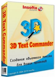 Insofta 3D Text Commander 5.7.0 RePack (& Portable) by TryRooM