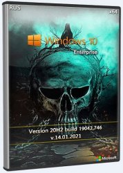 Windows 10 Enterprise 20H2 x64 Rus by OneSmiLe